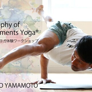 Philosophy of FiveElements Yoga®...