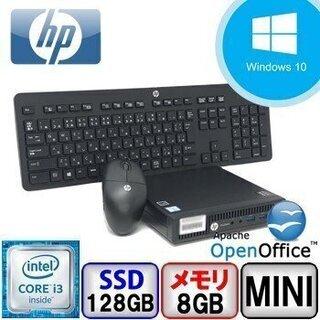 【ジモティ限定価格】中古デスクトップパソコン HP ProDes...
