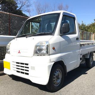 平成12年 ミニキャブトラック 4WD 5F AC 走行8.8万キロ 車検対応可 − 神奈川県