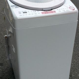 【RKGSE-199】特価!シャープ/SHARP/8kgタテ型洗...