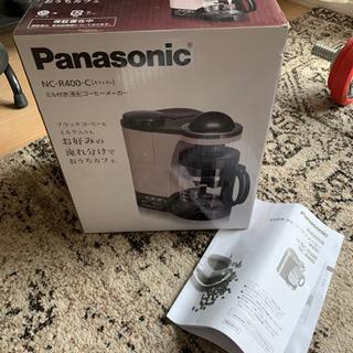 Panasonic ミル付きコーヒーメーカー NC-R400-C