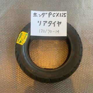 バイクのタイヤ交換致します!ホンダ PCX125 リアタイヤ① ...