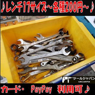 手工具各種ございます♪スパナレンチ メガネレンチ 17サイズ~ ...