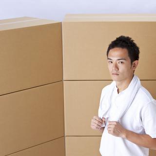 (短期)入出荷作業(4D293)【倉庫内への商品入荷やピッキング...