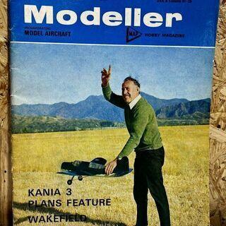1975年 4月号 Aero Modeller 古本 飛行機 ホ...