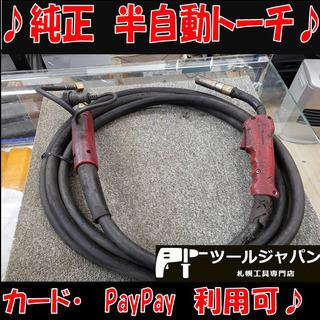 値下げ交渉可能!ヤB75 Panasonic 半自動溶接トーチ ...