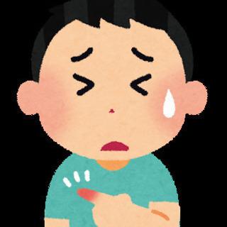 〜突き指について〜