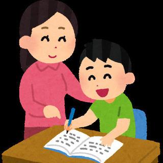 休校中のお子様の勉強をフォローします!