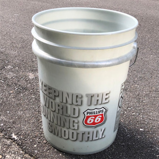 お話中      ペール缶        珍しいプラスチック製 ...