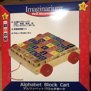積木 木のブロック 英語の積み木 アルファベットつみき