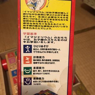 積木 木のブロック 英語の積み木 アルファベットつみき - おもちゃ