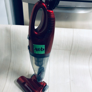 ❶416番 ベルソス✨サイクロン掃除機⚡️ VS-6001‼️