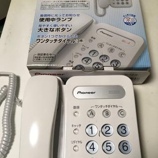 家電の電話機(シンプル)