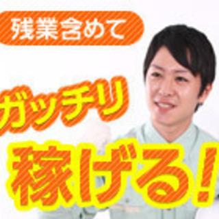 埼玉県深谷市・行田市◆高収入◆工場でのお仕事