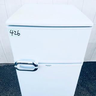 ❷426番 U-ING✨ ノンフロン冷凍冷蔵庫❄️  MR-D0...