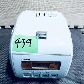 ❶439番 TOSHIBA✨炊飯器🔥 RC-5SG‼️