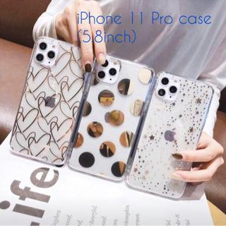 i phone 11 pro スマホケース, 携帯ケース, iP...