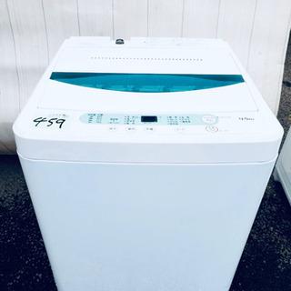 ❷😍超高年式😍 459番 YAMADA✨全自動電気洗濯機⚡️ Y...