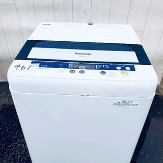 ❷461番 Panasonic✨全自動電気洗濯機⚡️ NA-F4...