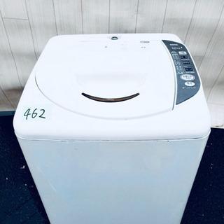 ❷462番 SANYO✨全自動電気洗濯機⚡️ ASW- EG50...