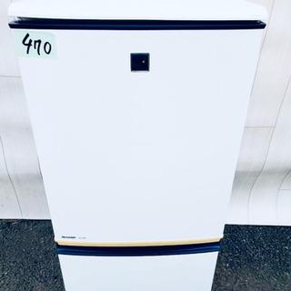 ❷470番 SHARP✨ ノンフロン冷凍冷蔵庫❄️  SJ-14...