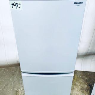 ❷475番 SHARP✨ ノンフロン冷凍冷蔵庫❄️  SJ-14...