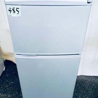❷485番 SANYO✨ ノンフロン直冷式冷凍冷蔵庫❄️  SR...