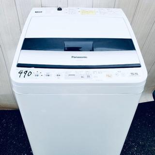 ❷490番 Panasonic✨電気洗濯機乾燥機⚡️ NA-FV...