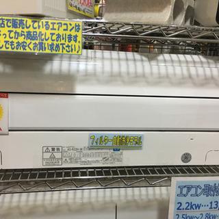 極美品 2018年製 FUJITSU 富士通 ハイスペック 2....