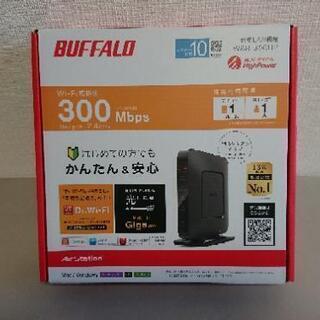 無線LAN親機 BUFFALO WSR-300HP