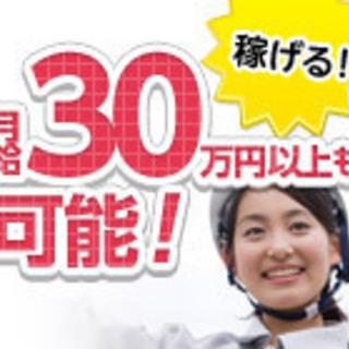 【岡山県倉敷市・岡山市】工場内での高収入のお仕事!