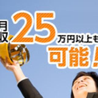 【下関市・山口市】安定高収入!工場内でのお仕事!