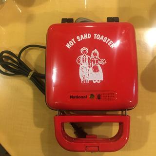 National ホットサンドトースター