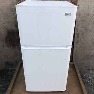 【配送無料】一人暮らしに最適サイズ 106L 冷蔵庫 Haier
