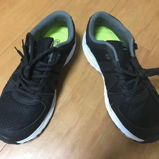 最終値下げ!!安全靴 26cm