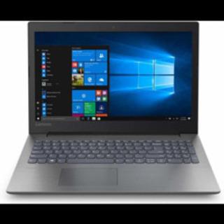 Lenovo ideapad 330 8GB Ryzen 7 S...