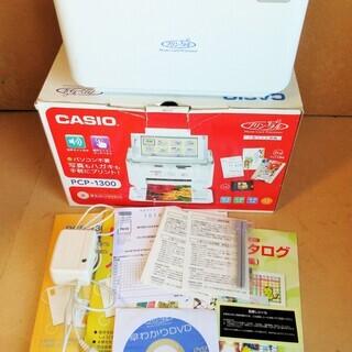 ☆CASIO カシオ PCP-1300 プリン写ル デジタル写真...