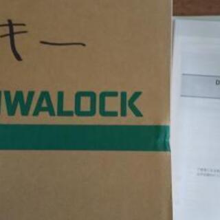 電子鍵 デジタルキー 美和ロック PiACK2(ピアック2)DT...