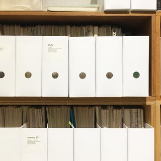TANOSEE PP製 A4ヨコ ファイルボックス(白・黒)
