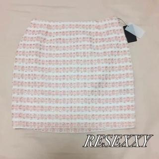 【未使用】RESEXXY ツイードスカート 定価¥8625