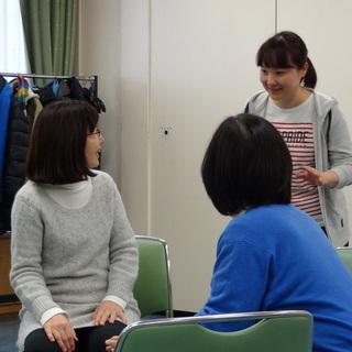 3回コース・表現をしてサイコドラマ(心理劇)を学ぶ