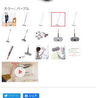 新品未使用 コードレス回転モップ − 熊本県