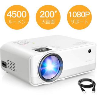 新品 未使用 プロジェクター LED 高輝度4500lm 300...
