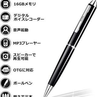 新品 未使用 ボイスレコーダー 小型 icレコーダー ペン型 録...