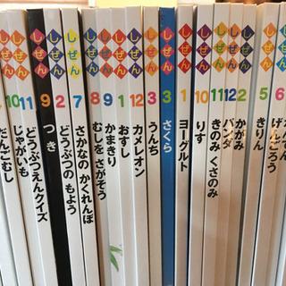絵本 24冊セット
