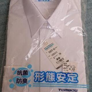 新品未使用 スクール長袖シャツ