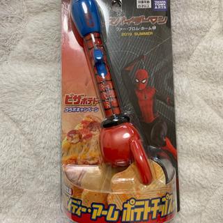 (新品未使用)数量限定品スパイダーマン、ポテチの手