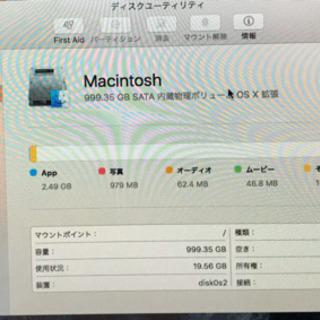 iMac 24インチ EL Capitan HDD 1T 約10...