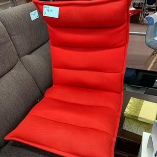 ☆3周年記念SALE開催中 CAINZ レバー付き 座椅子