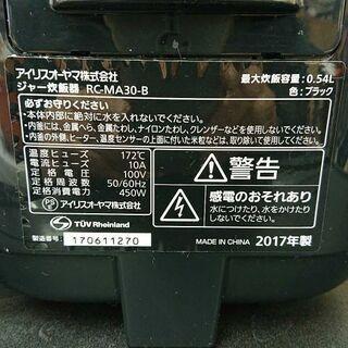 ✨新生活応援!アイリスオーヤマ 3合炊き炊飯ジャー